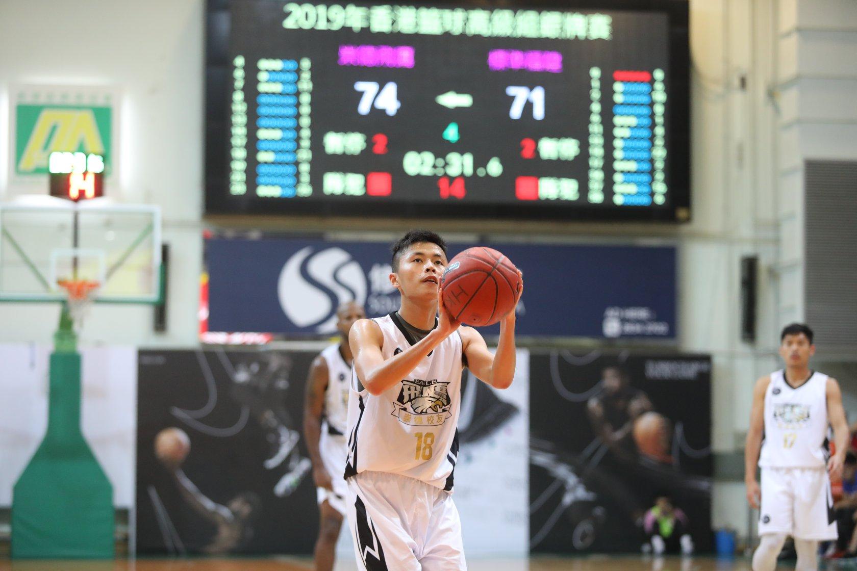 重整旗鼓-專心備戰-011-Eagle-Basketball-崇德飛鷹